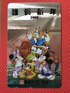 東京ディズニーランド「謹賀新年 1998年」☆テレカ・テレホンカード☆ニューイヤー・お正月