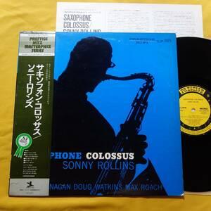 【10K】ジャズ 名盤 LP ソニー・ロリンズ Sonny Rollins / サキソフォン・コロッサス Saxophone Colossus 国内盤 SMJ-6501 帯付 アナログ