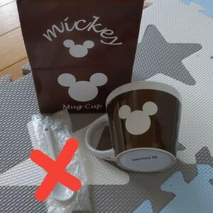 ミッキー マグカップ 値下げ