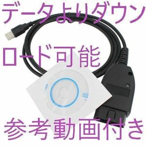 free shipping [Ver.19.6.2]VCDS coding cable Audi Volkswagen daylight .foruto diagnosis A4 Q3 Golf 7 Polo other