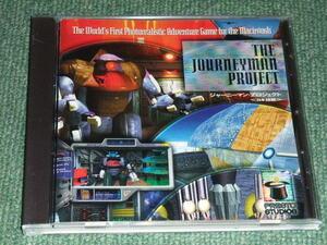 ★ CD-ROM [Journeman Project Japanese Version /] Mac ■ Bandai Visual