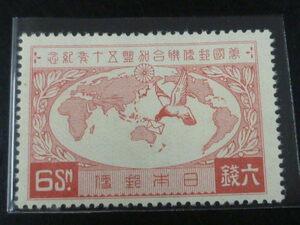 20 S ○№記44E 日本切手 1927年 UPU加盟50年 6銭 未使用NH・VF・OG