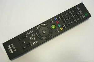 (( free shipping )) beautiful SONY Sony PC remote control RM-MCV40D [VPCF118FJ/VPCJ117FJ] * operation OK*