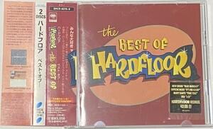 ベスト・オブ ハードフロア The Best Of Hardfloor
