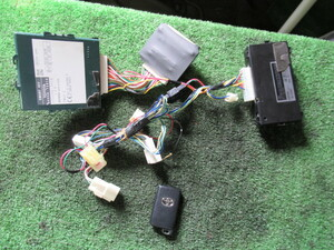(A0297-L) マークXジオ (GGA10) スマートキー セット キーレスリモコン CPU 89990-72010 H19年 2007年 DBA-GGA10 マークX ジオ