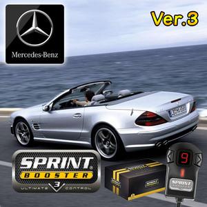 ベンツ SLクラス R230 SPRINT BOOSTER スプリントブースター SL350 SL500 SL550 SL600 SL55 SL63 RSBD451 Ver.3 新品 即日発送