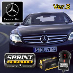ベンツ CLクラス W215 W216 SPRINT BOOSTER スプリントブースター CL500 CL600 CL63 CL55 CL550 RSBD451 Ver.3 新品 即日発送
