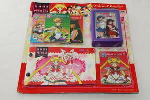 希少品 未開封 セーラームーンS 美少女戦士 デラックス PPカードセット アマダ 天田印刷 日本製 レア