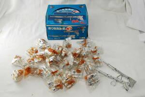 おりたたみ式ガン 30個入り 外箱付き いたずらガンシリーズ 第2弾 変身するガン おもちゃ 玩具 トレードマーク レトロ ビンテージ レア