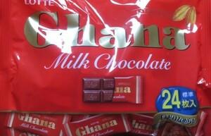 ロッテガーナチョコレート 袋タイプ 切手可
