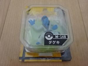 ポケットモンスター モンスターコレクション ポケモン モンコレ M-148 ダゲキ フィギュア