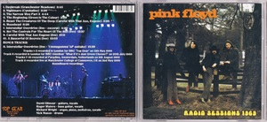 Pink Floyd - Radio Sessions 1969 ボーナス・トラック1曲収録CD