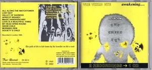 The Third Eye - Awakening / Searching (2 in 1) 再発CD