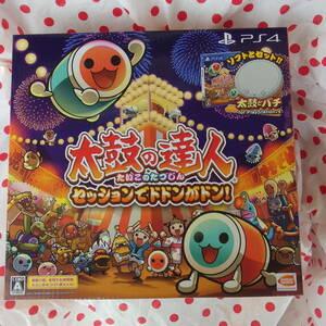 新品 PS4 太鼓の達人 セッションでドドンがドン! 同梱版 (ソフト+「太鼓とバチ for PlayStation (R) 4」1セットつき)
