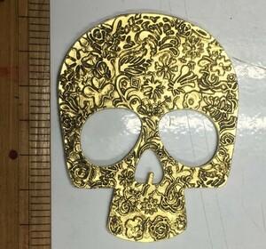ドクロ スカル エンブレム 真鍮仕上げ ブラス風 ホットロッド ラットロッド アメ車 金 ゴールド ローライダー メキシカン カラベラ 旧車