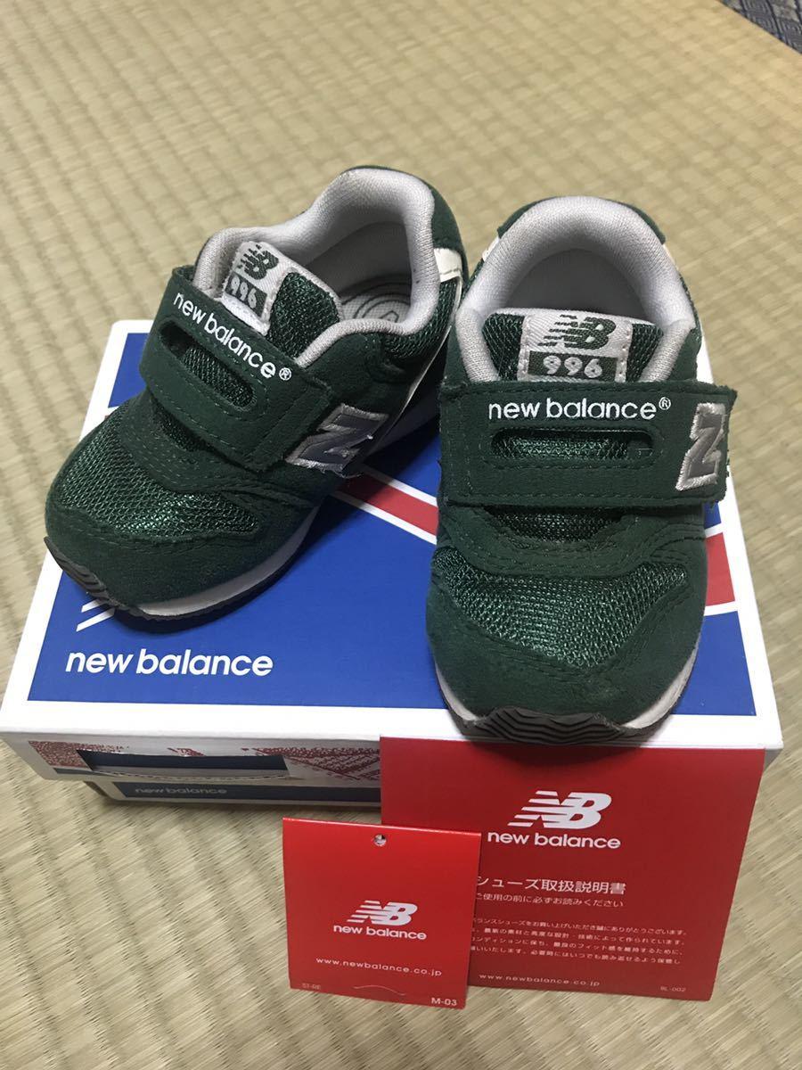 ニューバランス 12㎝ 996 スニーカー new balance ベビー シューズ 靴 くつ 送料無料