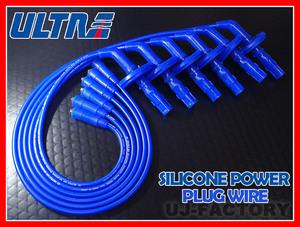 【ULTRA/ウルトラ】★ブルーポイント パワープラグコード★SUZUKI カプチーノ E-EA21R/K6A (DOHC/660cc) H7/6~H10/9