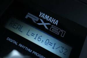 YAMAHA RX21 動作チェック済み