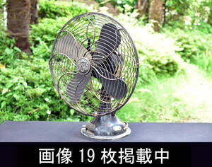 東芝 TOSHIBA 金属4枚プロペラ 風速4段切換 扇風機 芝浦製作所 C-7032 動作品 昭和レトロ ヴィンテージ