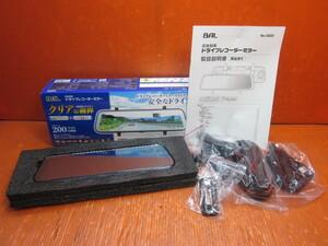 【S】BAL 前後録画 ドライブレコーダーミラー 5600 9.7V型タッチパネル液晶 音声録音可 大橋産業 未使用品 ※開封済み ドラレコ