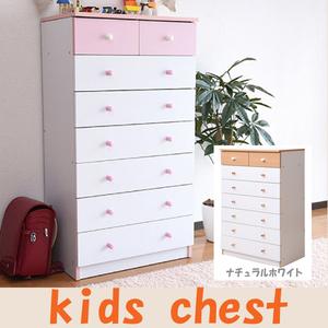 [Детская мебель] Много из семи ступеней груди ★ Baby организует Tans PK игрушечный ящик