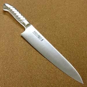 関の刃物 牛刀 21cm (210mm) PRO-S モリブデンスチール 1K-6 鍔付一体型包丁 家庭用の洋包丁 肉 魚 野菜切り パン切り 両刃万能包丁 日本製