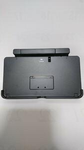 Nintendo 3DS 用 充電台 【純正品】  ニンテンドー3DS