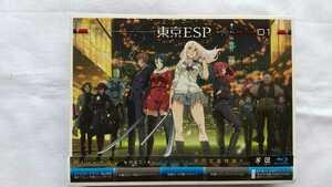 東京ESP 第1巻 スペシャルエディション 限定版 [Blu-ray] 初回生産特典 美品 送料無料