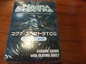 マグナ・スペクトラ TCG★トレーディングカードゲーム★お試しパック~非売品 富士見書房 モンコレ