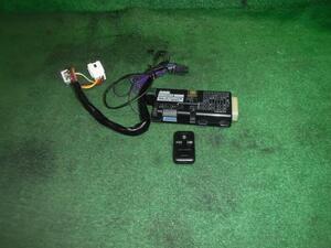 社外 エンジンスターター カーメイト TE-W1400 ハーネス付(品番不明) リモコン有 中古 Y02003116229950