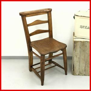 アンティーク 家具 チャーチチェア 1900年頃 パイン材 イギリス 英国家具 輸入家具 椅子 ビンテージ家具/ディスプレイ/店舗什器 337A