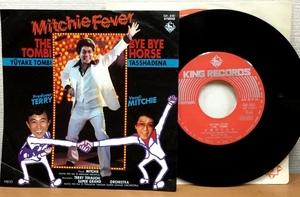 【EP213】Mitchie Fever 三橋美智也「The Tombi 夕焼けとんび」GK-281/キングレコード/7inch EP/45rpm/シングルレコード/寺内タケシ