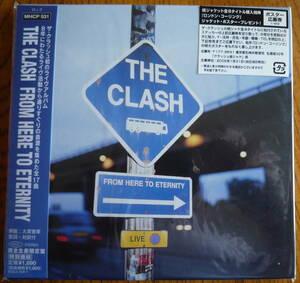 ■【紙ジャケCD/新品未開封】 ザ・クラッシュ / THE CLASH FROM HERE TO ETERNITY