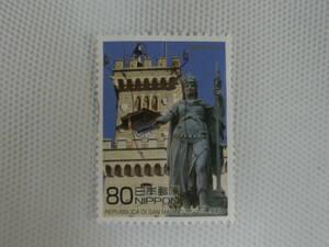 サンマリノ共和国 2010.3.23 (5)政庁舎前の「自由の女神像」80円切手 単片 使用済