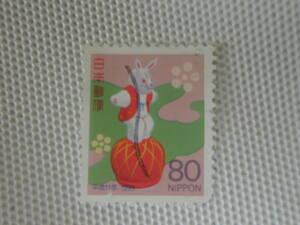 年賀切手 平成11年用 1998.11.13 山形張子・玉乗兎 80円切手 単片 使用済 ②