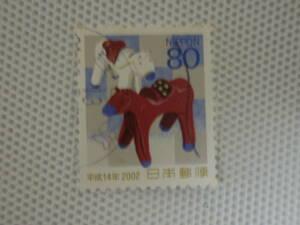 年賀切手 平成14年用 2001.11.15 吉良の赤馬 80円切手 単片 使用済 ④