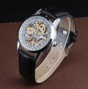 1円★注目価格★メンズ スケルトン 腕時計 海外 高級 革 ベルト レザー ビジネス クラシック 自動巻き シルバー×ゴールド×ブラック