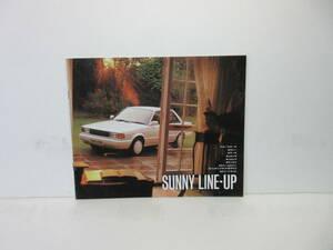 当時物 【日産 SUNNY LINE-UP サニー NISSAN】 カタログ パンフレット 四輪車 国産車 仕様 ボディ旧車 昭和 レトロ