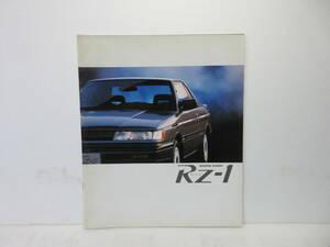 当時物 【日産 SUNNY RZ-1 サニー NISSAN】 カタログ パンフレット 四輪車 国産車 仕様 ボディ旧車 昭和 レトロ