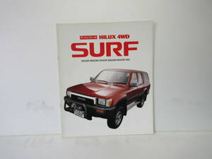 当時物 【トヨタ HILUX 4WD SURF ハイラックスサーフ TOYOTA】 カタログ パンフレット 四輪車 国産車 仕様 ボディ旧車 昭和 レトロ