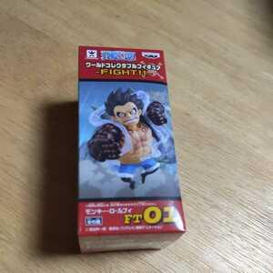 ワンピース ワールド コレクタブル フィギュア FIGHT! ギア4 ルフィ ONE PIECE ワーコレ