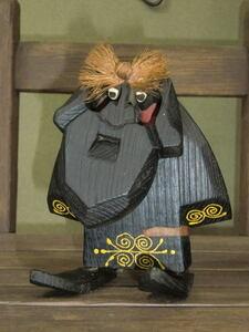 アイヌ 木彫りの置物 西山忠男作 コロボックル 一点もの 高さ約15cm
