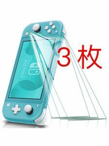 任天堂スイッチライト 保護フィルム Switch lite ニンテンドー 3枚セット