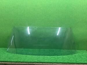 ホンダ 1300 H1300 フロントウィンドゥシールドガラス