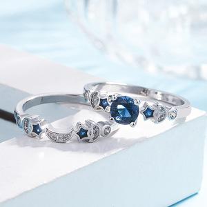 憧れの最上級 豪華 絢爛 13号 星&月 CZサファイアダイヤモンドリング プラチナ仕上 大人可愛い レディース 刻印有 新品未使用 限定 超美品