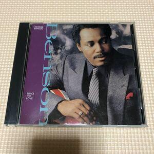 ジョージ・ベンソン トゥワイス・ザ・ラヴ 国内盤CD
