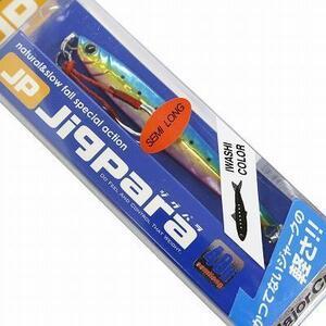 ■Major Craft/メジャークラフト ジグパラ セミロング40g  JPSL40 【 #28 キャンディイワシ】 ■