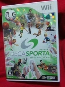デカスポルタ Wiiでスポーツ10種目 カーリング アーチェリー フィギュアスケート マリオは出ないがカートレース