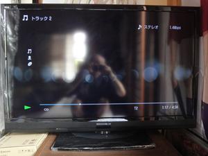 【家電:テレビ】三菱:地上・BS・110度CSデジタル・ハイビジョン液晶テレビ(LCD-40ML3:40型)