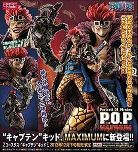メガハウスPortrait.Of.Pirates P.O.P POP ONE PIECE ワンピース フィギュア NEO-MAXIMUM ユースタスキャプテン キッド正規品
